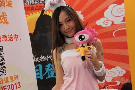 新浪展台SG甜美可人 (7)