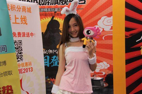 新浪展台SG甜美可人 (8)
