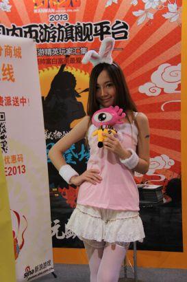 新浪展台SG甜美可人 (10)