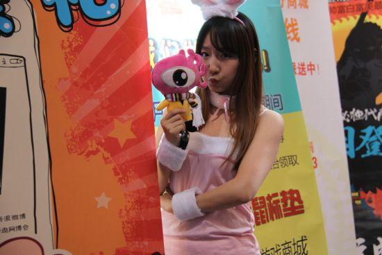 新浪展台SG小兔耳嘟嘟嘴 (3)