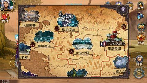 手机游戏副本地图