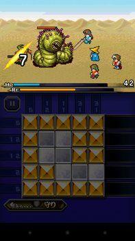 完成拼图角色们就可以进行战斗了。
