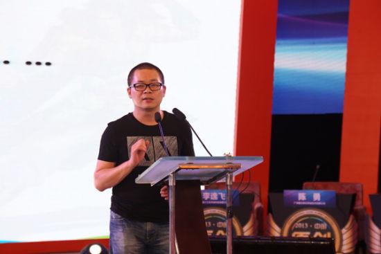 黄凯发表演讲
