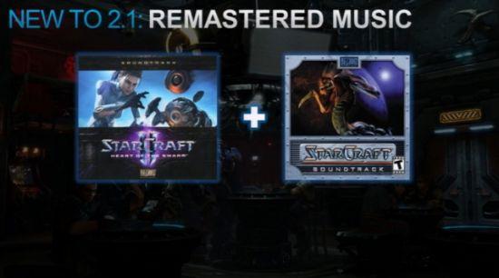 《星际争霸2》2.1改版