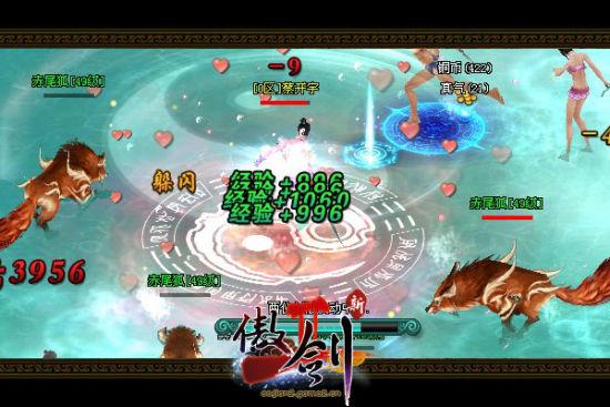 《傲剑2》26日首测 三重武侠玩法蓄势出鞘