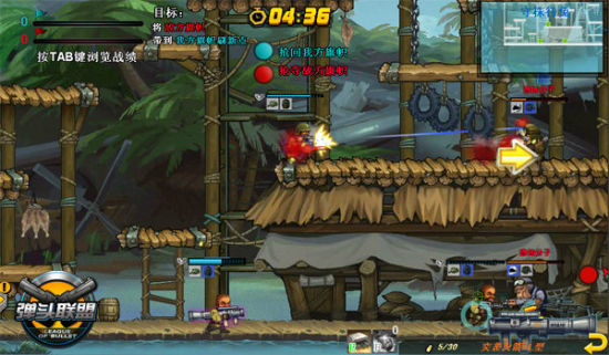 武器重量会影响玩家移动速度
