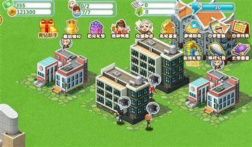 重温校服学姐:校园题材网页游戏盘点(7)_网页游戏