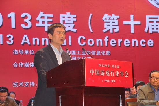工业和信息化部软件服务业司副司长郭建兵发言