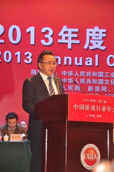 蚌埠市市长白金明发言