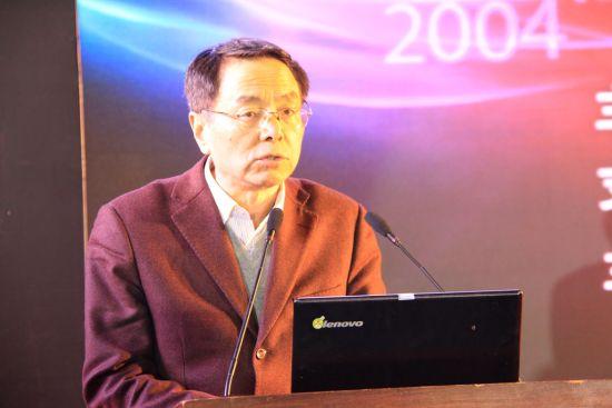 主持人国家新闻出版广电总局数字出版司副司长宋建新