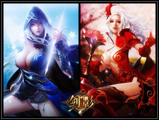冷艳游侠vs傲娇女王
