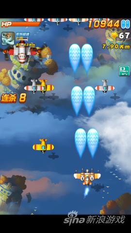 ios飞机游戏推荐