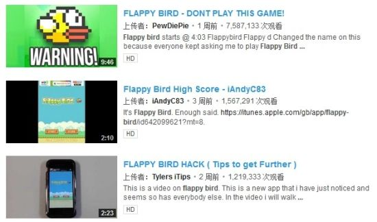 游戏在Youtube上的一系列热门视频
