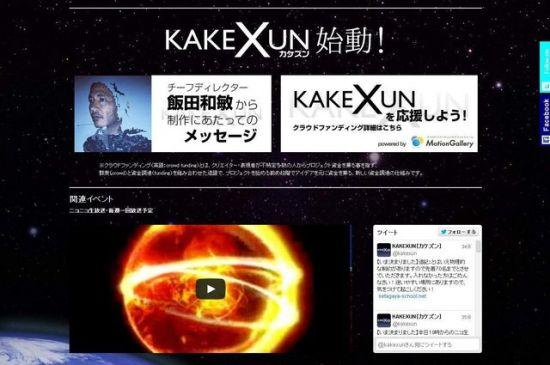 《KAKEXUN》官网