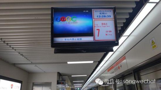 GMGC2014第三届全球移动游戏大会品牌广告登陆国内主要城市