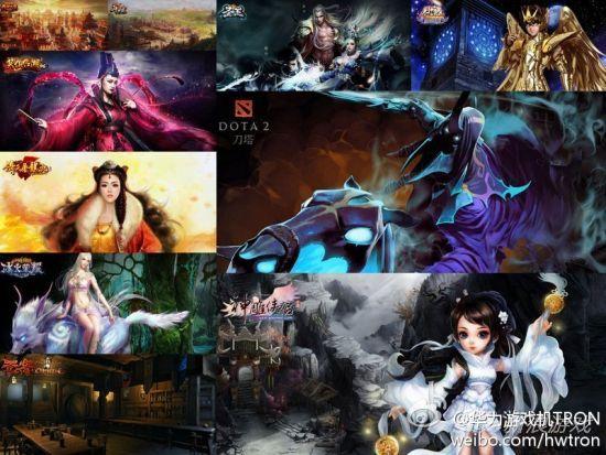 完美世界与华为游戏机合作 将推DOTA2等多款产品图片