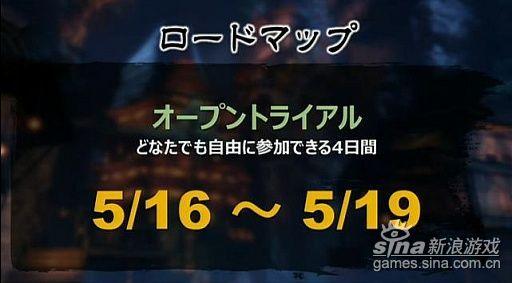 《剑灵》日服5月20日公测 采用包月收费制