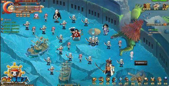 《热血海贼王》全新副本上线
