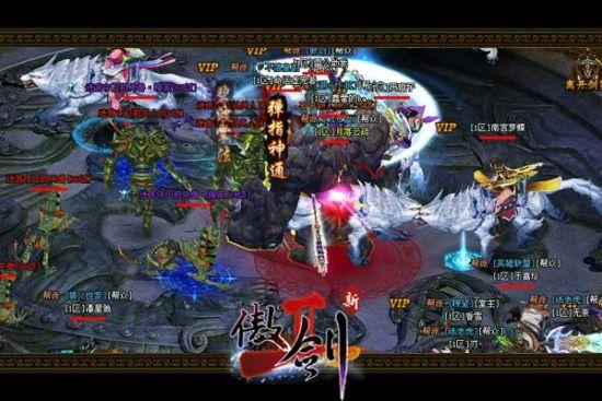 《傲剑2》侦探玩法来袭 江湖美女特工队亮相