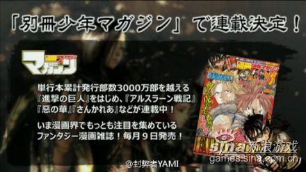 剑灵日服四月v漫画漫画秦义绝变身主角-新浪剑换幼漫画图片