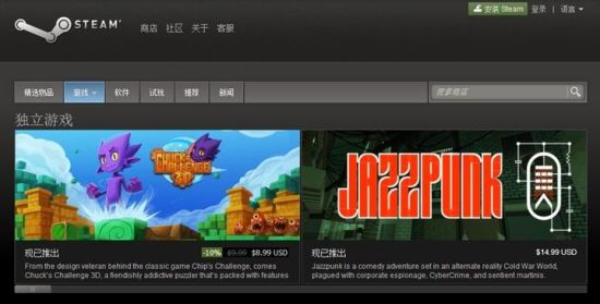 我与独立游戏:中国独立游戏发展史