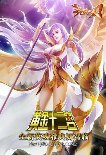 雅典娜是希腊神话中的奥林波斯十二神之一,也就是大名鼎鼎的智慧女神