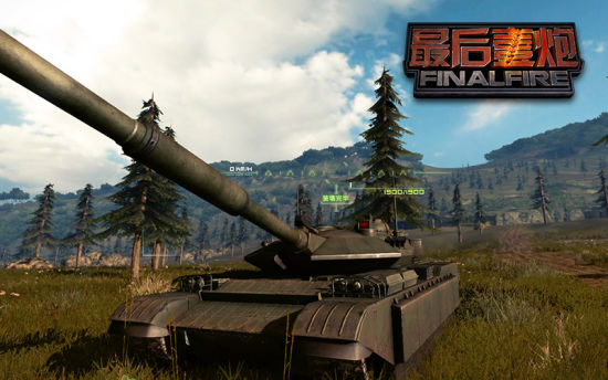 79式坦克