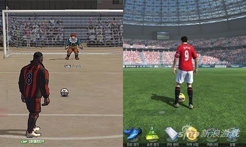 同属于腾讯代理的《自由足球》与《fifa online3》有着截然不同的感觉