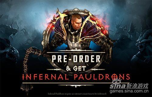 """预购家用机版的玩家将会获得""""炼狱肩甲""""限定装备"""