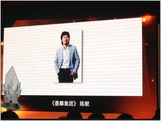 金页奖权威揭晓 墨麟集团斩获五金
