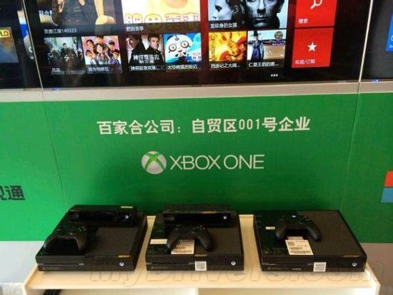 国行Xbox One在上海露脸 界面全中文