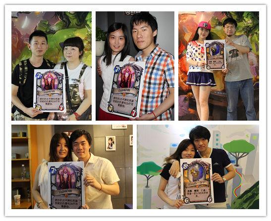 上海站的众多情侣玩家