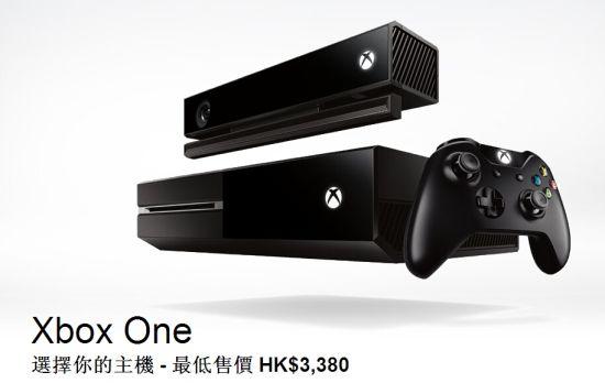 Xbox One港版售价和发售日正式公布