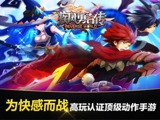 cocos2d-x手游疾风勇者传源代码源码Android game code download