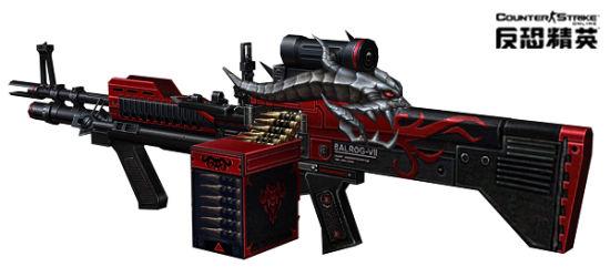 这绝对是真爱 13岁玩家手绘csol武器