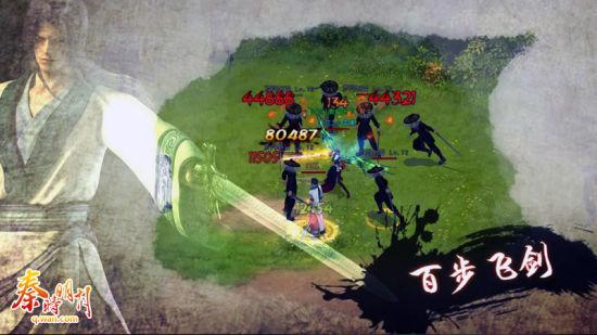 剑圣盖聂的百步飞剑是否可能由玩家施展?