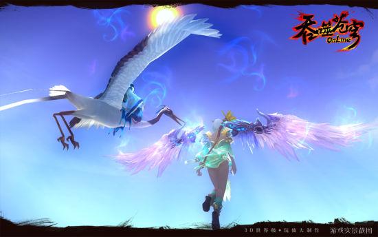 在《吞噬苍穹》的遥远天边,仙鹤,彩鸾,白鹭等各种飞行动物,将在神秘