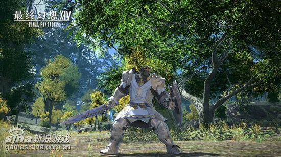 《最终幻想14》特职骑士