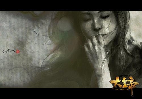 《大皇帝》美术顾问张榕珊大师自画像