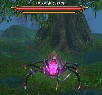 隐藏BOSS幽灵红蛛