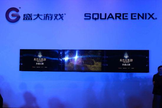 进门的展示屏,4K版的FF14画面绝对没的说啊。