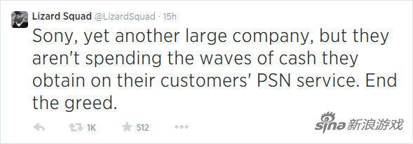 LizardSquad表示对索尼发动DDOS攻击是因为索尼公司的贪婪