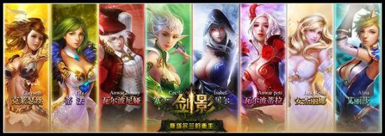 那些属于剑影中的女神们
