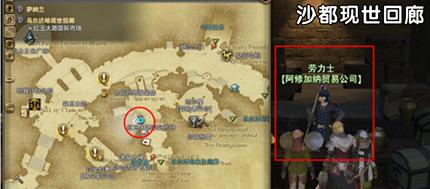 《最终幻想14》公测主线道具购买地址