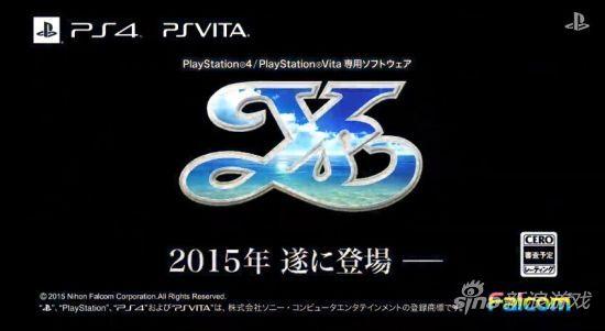 伊苏 新作将于2015年登陆PSV以及PS4平台