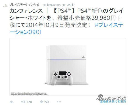 纯白款PS4主机单独发售