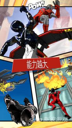 蜘蛛侠・极限游戏图片4