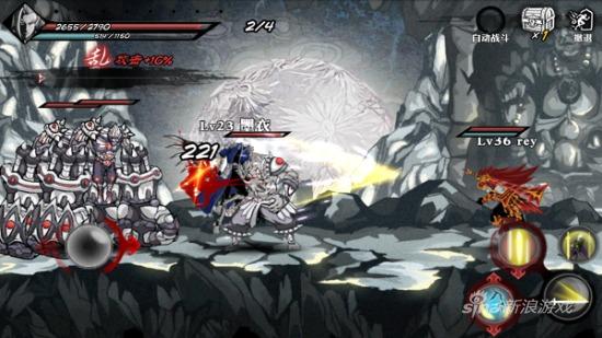 《雨血:影之刃》游戏截图5