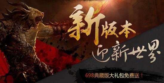 激战2典藏版CDK