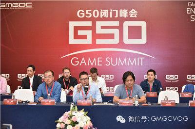募集产业共赢基金深度服务移动游戏产业